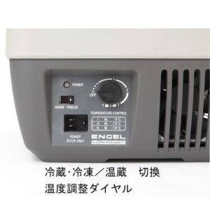 MHD14F スイッチパネル